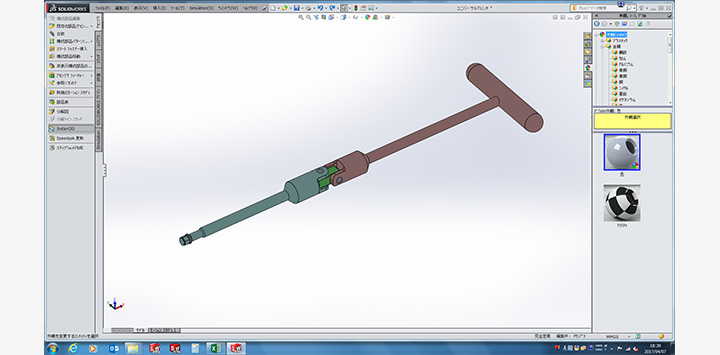 3D CAD設計